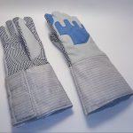 Перчатка кожанная с нескользящим покрытием Сабля_AME-05